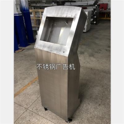 不锈钢广告机
